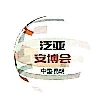 昆明帜扬会展有限公司 最新采购和商业信息