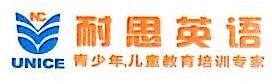 深圳市耐思文化传播有限公司 最新采购和商业信息