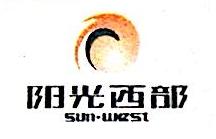 贵州阳光西部企业管理有限公司 最新采购和商业信息