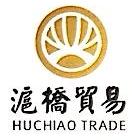 厦门沪桥贸易有限公司 最新采购和商业信息