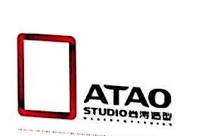 北京尚涛文化传媒有限公司 最新采购和商业信息