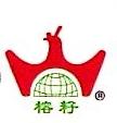海南榕籽文昌鸡食品开发有限公司 最新采购和商业信息