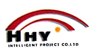 厦门虹海阳智能工程有限公司 最新采购和商业信息