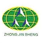 深圳市众金盛电子有限公司 最新采购和商业信息