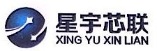 江苏星宇芯联电子科技有限公司 最新采购和商业信息