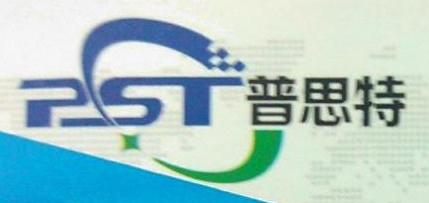 河南普思特电子科技有限公司 最新采购和商业信息