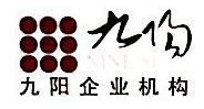 苏州九阳物资贸易有限公司 最新采购和商业信息