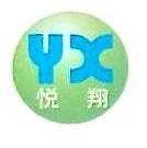 南昌市悦翔商贸有限公司 最新采购和商业信息