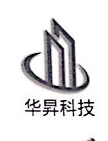 长沙华昇科技发展有限公司 最新采购和商业信息