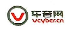 深圳市车音网科技有限公司北京分公司 最新采购和商业信息