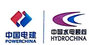 中国水电顾问集团风电泸西有限公司