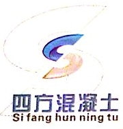 重庆四方新材股份有限公司