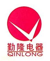 济南勤隆电器有限公司 最新采购和商业信息