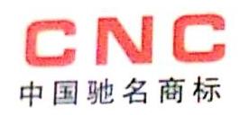 鹰潭市长城电器销售有限公司 最新采购和商业信息