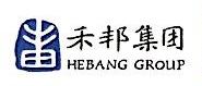 云南通用善美制药有限责任公司 最新采购和商业信息