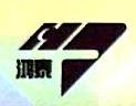 安徽鸿泰新能源设备有限公司