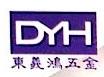 苏州东义鸿精密五金有限公司 最新采购和商业信息