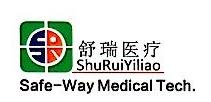广州舒瑞医疗科技有限公司 最新采购和商业信息