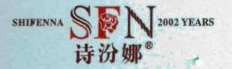 汕头市珍尚美服饰有限公司 最新采购和商业信息