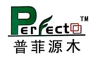 深圳市金普菲科技有限公司 最新采购和商业信息