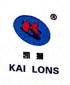 葫芦岛市凯斯科技发展有限公司