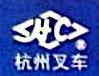 上海杭叉叉车销售有限公司 最新采购和商业信息