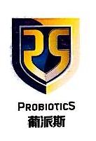 成都葡派斯商贸有限公司 最新采购和商业信息