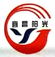 宜昌阳光饲料有限责任公司 最新采购和商业信息