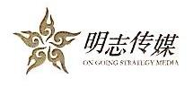 北京东方明志广告有限公司 最新采购和商业信息