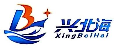 深圳市兴北海电子科技有限公司 最新采购和商业信息