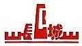 杭州珍宝机电有限公司