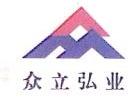 襄阳众立弘业机电有限公司 最新采购和商业信息