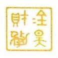 深圳市金昊财务管理有限公司 最新采购和商业信息