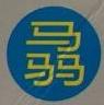 东莞市骉德电子有限公司 最新采购和商业信息