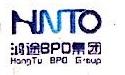 安徽鸿途服务外包投资有限公司 最新采购和商业信息