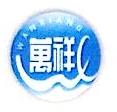 宜昌市万祥工程技术有限公司 最新采购和商业信息