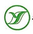 宁波市鄞州五乡双叶粉末涂料厂 最新采购和商业信息