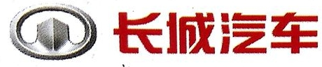 平凉广通汽车销售有限公司