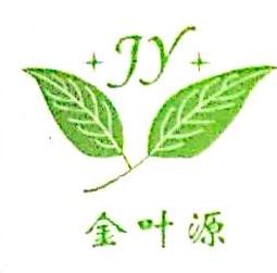 深圳市金叶源化工原料有限公司 最新采购和商业信息
