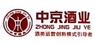 石家庄中京名汇商贸有限公司 最新采购和商业信息