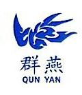 南昌永德利医疗器械有限公司 最新采购和商业信息