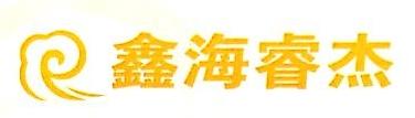 北京鑫海睿杰科技有限公司 最新采购和商业信息