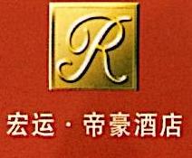 福州润晟物业管理有限公司
