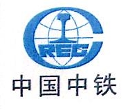 泰宁县鑫辉水利水电工程有限公司 最新采购和商业信息