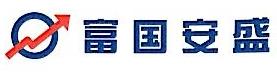 深圳市富国安盛投资发展有限公司 最新采购和商业信息
