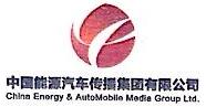 中机联华(北京)会展有限公司 最新采购和商业信息