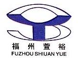 广州萱裕机械有限公司 最新采购和商业信息