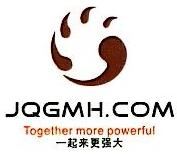 重庆聚强电气工程有限公司 最新采购和商业信息