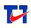 山东泰莱特信息系统工程有限公司 最新采购和商业信息