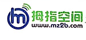 深圳市拇指空间数码科技有限公司 最新采购和商业信息